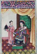 """Kantonmalerei auf Reispapier China um 1810"""" Kaiserfrau mit Bediensteter """" Maße: ca. 33 cm x 21 cm"""