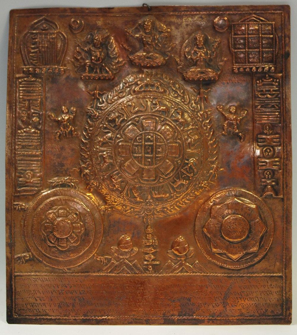 Lot 8 - An interesting 19th century copper plaque,