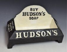 Advertising - a reproduction cast metal Hudson's Soap dogs water bowl,