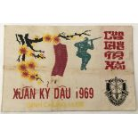 Vietnam War Era Special Forces un-used Tê't Year of the Goat, New Year card, dated 1969.