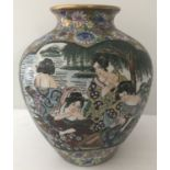 Lot 59 - A bulbous shaped Famille Rose vase depicting oriental ladies getting ready to bathe.