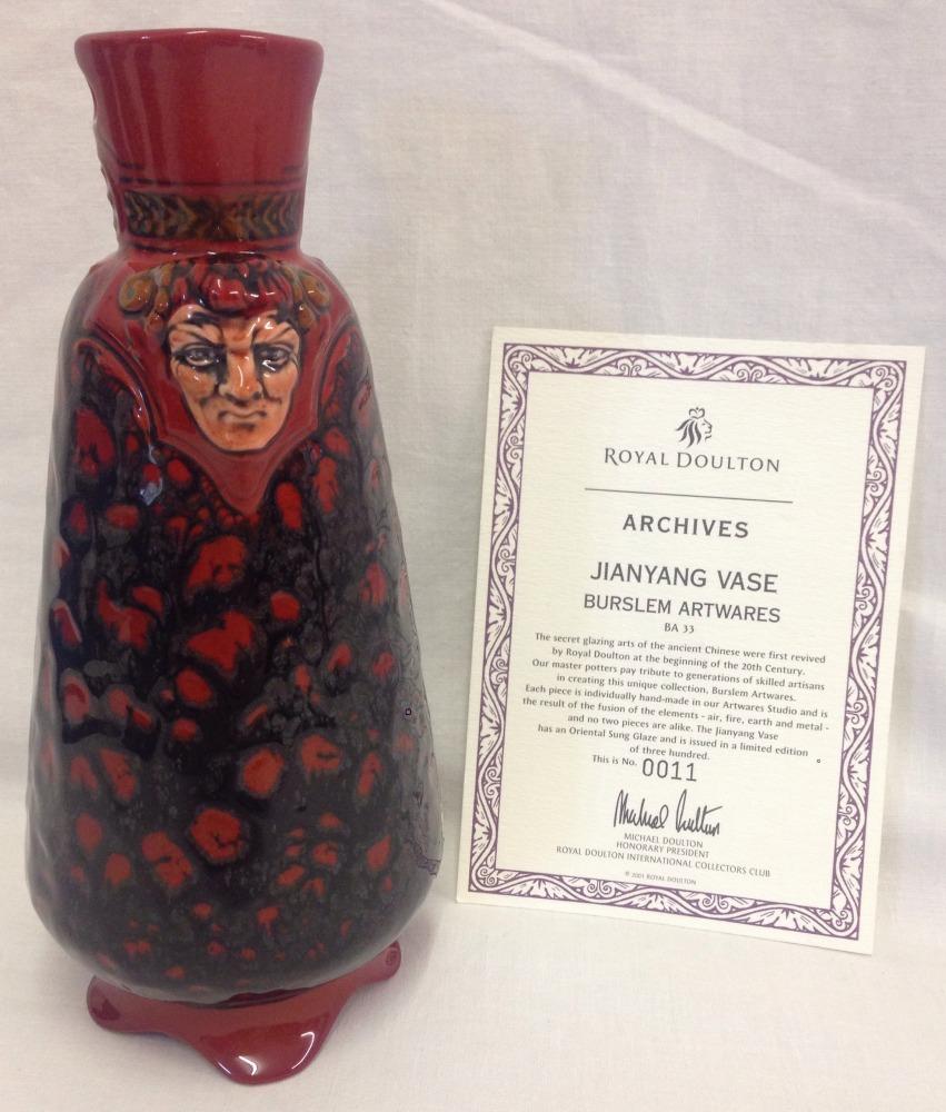 "Lot 193 - A Royal Doulton flambé, Burslem Artwares ""Jianyang Vase"" from the Archives series."