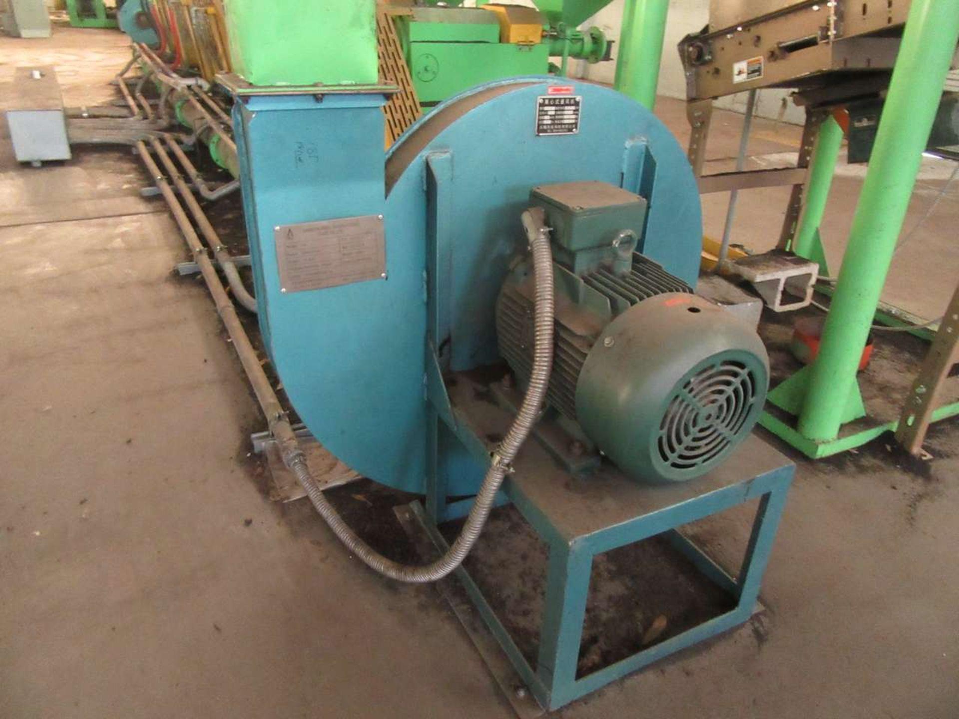 Lot 57 - 2014 Jiangyin Jinall International Trade Co. 185 Wind Conveyor