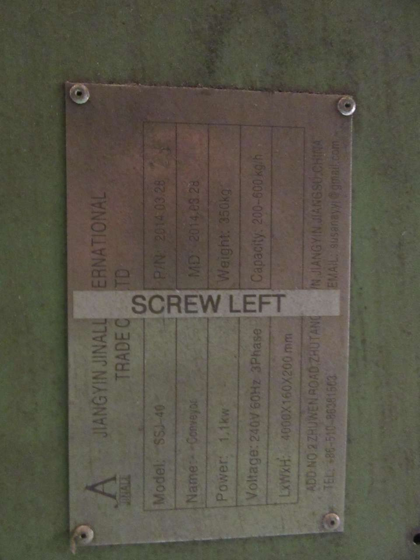 Lot 11 - 2014 Jiangyin Jinall International Trade Co. SSJ-40 (2) Screw Conveyors