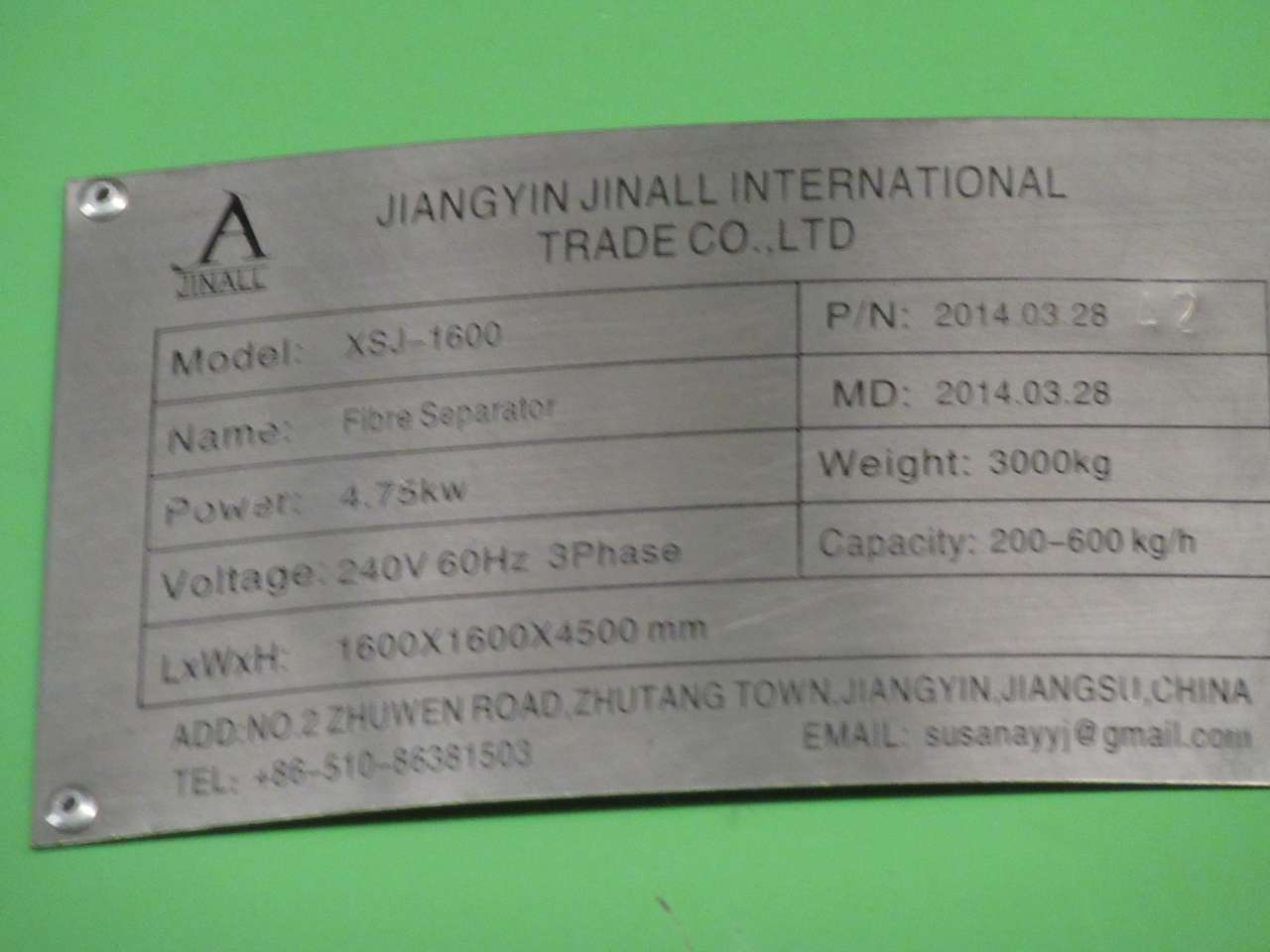 Lot 13 - 2014 Jiangyin Jinall International Trade Co. XSJ-1600 Fibre Seperator