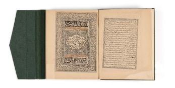 Ɵ An Indian Qur'an, in Arabic, Urdu and Farsi, lithographed on paper [India (probably Bombay),