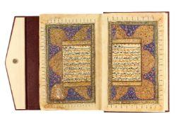 Ɵ ] Large Kashmiri Qur'an, in Arabic, illuminated manuscript on paper