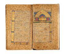 Ɵ Shaikh Inayat Allah Kamboh, Bahar'i Danish (The Springtime of Knowledge), in Farsi,