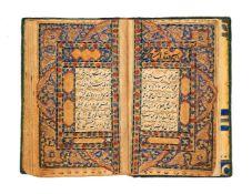 Ɵ Nur ad-Din Abd'ul Rahman Jami, Yusuf wa Zulaikha, in Farsi, illuminated manuscript