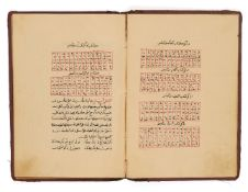 Ɵ Kitab al-Lughat (a Treatise on the Arabic Language), in Arabic, decorated manuscript on paper
