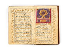 Ɵ Sa'adi Shirazi, Golestan (The Rose Garden), in Farsi, illuminated manuscript on paper