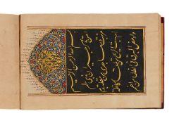 Ɵ A Decoupé book of Shi'ite Du'a, in Arabic, illuminated manuscript on paper