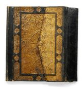 Ɵ An Impressive Persian Bookbinding, once used for a Qur'an