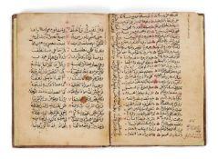 Ɵ Nazm Al-Jawahra al-Sheikh Ibrahim al-Qani (a Treatise of Religious Doctrines in Poetic form)