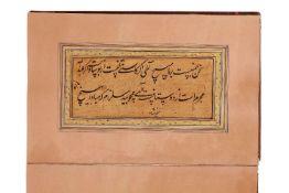 "Ɵ Concertina-style album of nasta'liq calligraphy, signed ""Fakir Shad"", in Farsi,"