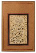 A Calligraphic panel, attributed to Mozaffar ad-Din Shah Qajar, in Farsi, on paper [Qajar Persia (pr