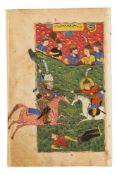 Rustam Fighting Afrasiyab, with soldiers watching on from the hillside, leaf from a Shahnameh, in Ot