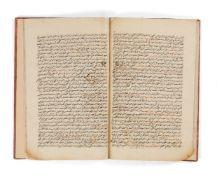 Ɵ Muhammad bin Abdan ibn al-Boudi al-Damashqi, Shahr Mukhtasar al-Qanun fi al-Tibb