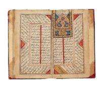 Ɵ Nizami Gangavi, Makhsan al-Asrar (Treasury of Secrets), in Farsi, illuminated manuscript