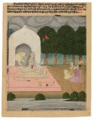 Yogini with Devotees, possibly a scene from a Ragamala, Indian miniature on paper [India (Rajasthan)