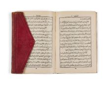 Ɵ The Gospel of Luke, in Arabic, lithographed on paper [Mequinez, Morocco, Gospel Missionary Union