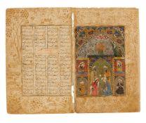 Nur ad-Din Abd'ul Rahman Jami, Yusuf wa Zulaikha, three bifolia with miniatures from a dispersed cod