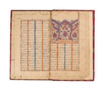Ɵ Jalal al-Din Muhammad Rumi, known as 'Molavi', Masnavi, book 3 only (of 6), in Farsi,