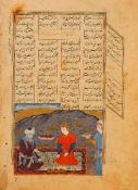 A seated Mulla in conversation with a youth, leaf from a Shahnameh, in Farsi, illuminated manuscript