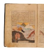 Ɵ Nur ad-Din Abd'ul Rahman Jami, Haft Awrang, comprising 4 parts only, in Farsi,