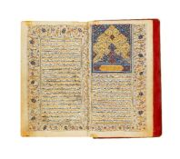 Ɵ Mullah Muhammad Baqir Majlisi, Kitab Zad al-Ma'ad