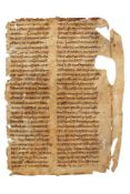 Leaf from a very large copy of the Acta Sanctorum