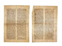 Two leaves from a copy of Seneca the younger, Epistulae Morales ad Lucilium, in Latin