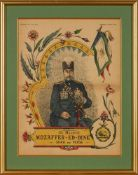 """Sa Majestie Mozzafer-Ed-Din Shah de Perse"", commemorative print by Pellerin & co. for Imagerie d'Ep"