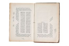 Ɵ A large volume of Persian Divan, lithographed in Farsi