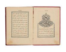 Ɵ Al-Ta'il minAl-Ta'il min al-Fiudat wa al'Dala'il (an Ottoman prayer book)