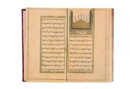 Ɵ Theology on the Qur'anic Arabic language, two parts in one volume, in Arabic