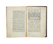 Ɵ Ibrahim Müteferrika, Füyzat'i Miknatisiye (Treatise on Magnetism), printed in Ottoman Turkish