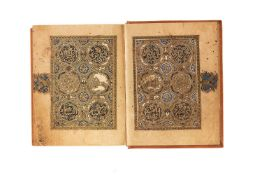 Ɵ Le Coran, facsimile edition of the Ibn al-Bawwab Qur'an