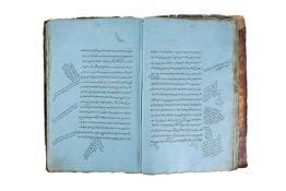 Ɵ Ibn al-Malik, Sharh al-Wiqaya, in Arabic, decorated manuscript on paper