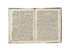 Ɵ Jalal al-din Abu al-Fadi Abd'alrahman bin Abu'Bakir al-Sayuti, known as 'al-Suyuti'