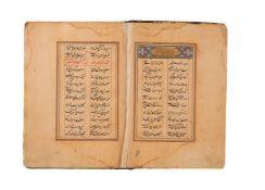 Ɵ Nazm al-Ma'ali fi Sharh Nathr al-la'Ali (Tales of Imam Ali), Persian translation