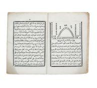 Ɵ Arabic Almanac for the year 1254 AH, printed in Arabic, Bulaq Press [Egypt (Cairo)