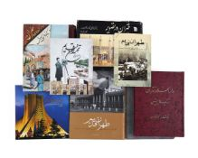 Ɵ The History of Tehran, a collection of works, in Farsi and English