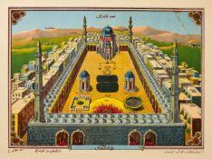 Bayt al-Muqaddas,chromolithographic depicting a holy site in Jerusalem