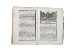 Ɵ Ahmad Wasif Efendi, Majalis Al-Athar wa Haqa'iq al-Akhbar (A History of the Ottoman Empire)