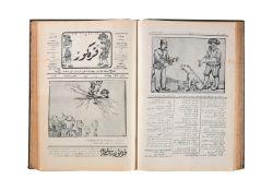 Ɵ Karagöz, the Turkish satirical periodical, issues 209-593, printed in Ottoman Turkish