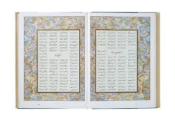 Ɵ Stories from the Shahnameh of Ferdosi, by Soroush Press and Negar Books [Tehran, 1993]