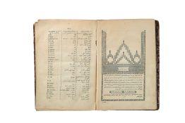 Ɵ Qawa'id al-Tarjuman (treatise on translation), by Khalifa Efendi