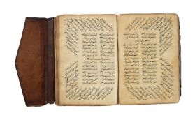 Ɵ Nizami Ganjavi's Makhzan al-Asrar, together with Amir Khusraw's Matl'a al-Anvar