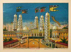 Nagaur Sharif, chromolithographic print, in English and Urdu, by Hemchander Bhargava